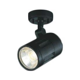 コイズミ照明 施設照明cledy L-dazz LEDエクステリアスポットライトHID100W相当 3000lmクラス 45° 電球色XU49095L