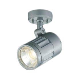 コイズミ照明 施設照明cledy L-dazz LEDエクステリアスポットライトHID100W相当 3000lmクラス 45° 電球色XU49101L