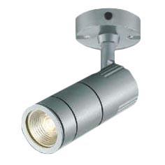 コイズミ照明 施設照明cledy M-dazz LEDエクステリアスポットライトJR12V50W相当 1000lmクラス15° PWM調光タイプ 電球色XU49171L