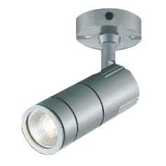コイズミ照明 施設照明cledy M-dazz LEDエクステリアスポットライトJR12V50W相当 1000lmクラス15° PWM調光タイプ 白色XU49174L