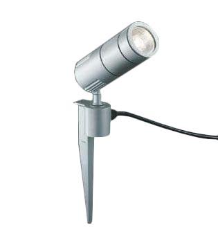 コイズミ照明 施設照明cledy M-dazz LEDエクステリアスポットライトJR12V50W相当 1000lmクラス35° PWM調光タイプ 白色XU49188L