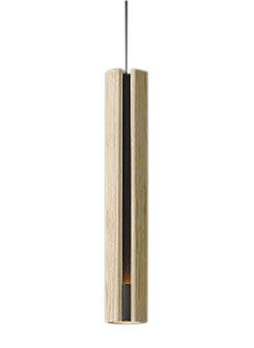 【6/10はスーパーセールに合わせて、ポイント2倍!】AP49279LLED一体型 ペンダントライト URBAN CHIC SLITO フランジタイプ 要電気工事 非調光 電球色 白熱球60W相当 コイズミ照明 照明器具 おしゃれ ダイニング照明 インテリア照明