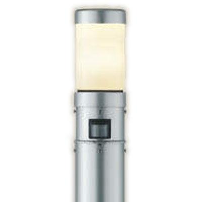 AU41967Lエクステリア LEDガーデンライト人感センサー付ON-OFFタイプ非調光 電球色 防雨型 白熱球60W相当コイズミ照明 照明器具 庭 入口 屋外用 ポール灯