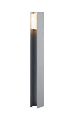 AU50436エクステリア LED一体型 ガーデンライト arkiaシリーズ拡散タイプ 700mmタイプ非調光 電球色 防雨型 白熱球60W相当コイズミ照明 照明器具 庭 入口 屋外用 ポール灯