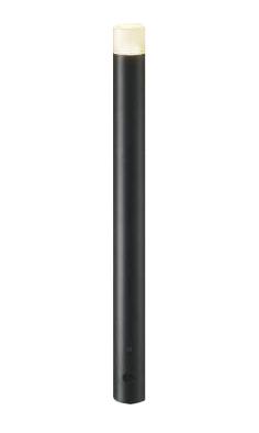 AU50586エクステリア LED一体型 ガーデンライト arkiaシリーズ拡散配光タイプ 700mmタイプ非調光 電球色 防雨型コイズミ照明 照明器具 庭 入口 屋外用 ポール灯