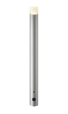 AU50587エクステリア LED一体型 ガーデンライト arkiaシリーズ拡散配光タイプ 700mmタイプ非調光 電球色 防雨型コイズミ照明 照明器具 庭 入口 屋外用 ポール灯