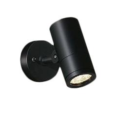 大光電機 照明器具LEDアウトドアスポットライト 天井付・壁付・床付兼用電球色 12Vダイクロハロゲン50W相当DOL-4017YB