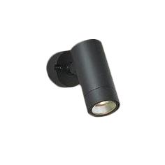 大光電機 照明器具ときめき LEDアウトドア ハイパワースポットライト φ60タイプ天井付・壁付・床付兼用 電球色 調光 12Vダイクロハロゲン50W相当DOL-5207YB