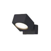 XAS1001VCB1LEDスポットライト LEDフラットランプ対応 天井・壁面(上・下向き)・据置取付兼用 温白色アルミダイカストセード 拡散タイプ 調光可能 白熱電球60形1灯器具相当Panasonic 照明器具