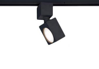 XAS1511VCB1LEDスポットライト LEDフラットランプ対応 天井付・壁付 配線ダクト取付型 温白色アルミダイカストセード 美ルック 拡散タイプ 調光可能白熱電球60形1灯器具相当Panasonic 照明器具