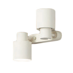 XAS3380NCE1LEDスポットライト LEDフラットランプ対応 壁面・天井面・据付取付兼用 直付 昼白色プラスチックセード 集光タイプ 調光不可白熱電球100形2灯器具相当Panasonic 照明器具