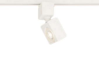 XAS3520LCB1LEDスポットライト LEDフラットランプ対応 天井付・壁付 配線ダクト取付型 電球色アルミダイカストセード 集光タイプ 調光可能110Vダイクール電球100形1灯器具相当Panasonic 照明器具