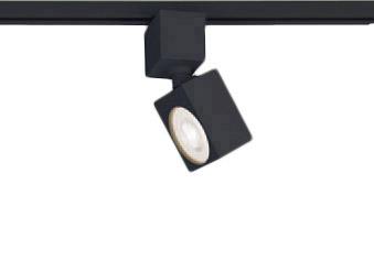 XAS3521VCE1LEDスポットライト LEDフラットランプ対応 天井付・壁付 配線ダクト取付型 温白色アルミダイカストセード 集光タイプ 調光不可 110Vダイクール電球100形1灯器具相当Panasonic 照明器具