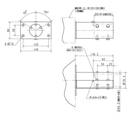 EL-XAJ007/K街路灯用部品 ポール取付アダプタ三菱電機 施設照明部材