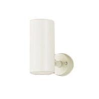LGS1003LU1シンクロ調色 LEDスポットライト 壁面・天井面・据付取付専用拡散マイルド 調色調光 アルミダイカストセード 白熱電球60形1灯器具相当Panasonic 照明器具