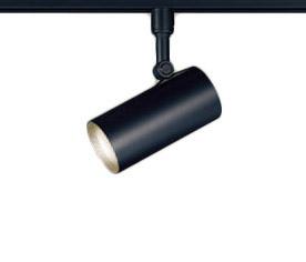 LGS1504LU1シンクロ調色 LEDスポットライト 配線ダクト取付用拡散マイルド 調色調光 アルミダイカストセード 白熱電球60形1灯器具相当Panasonic 照明器具