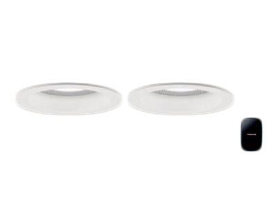 XAD1136VLB1スピーカー付LEDダウンライト Bluetooth対応 ワイヤレス送信機・親器・子器セット高気密SB形 埋込φ100集光 調光 温白色 美ルック 浅型10H110Vダイクール電球60形2灯相当Panasonic 天井照明 住宅用 居間・リビング向け