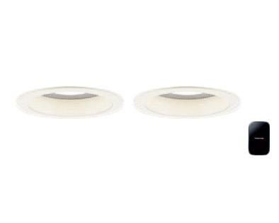 XAD3116LLB1スピーカー付LEDダウンライト Bluetooth対応 ワイヤレス送信機・親器・子器セット高気密SB形 埋込φ100拡散マイルド 調光 電球色 美ルック 浅型10H白熱電球100形1灯相当Panasonic 天井照明 住宅用 居間・リビング向け
