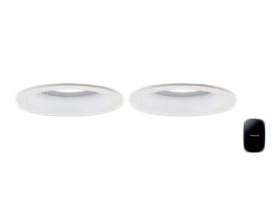 XAD3136NLB1スピーカー付LEDダウンライト Bluetooth対応 ワイヤレス送信機・親器・子器セット高気密SB形 埋込φ100集光 調光 昼白色 美ルック 浅型10H110Vダイクール電球100形1灯相当Panasonic 天井照明 住宅用 居間・リビング向け