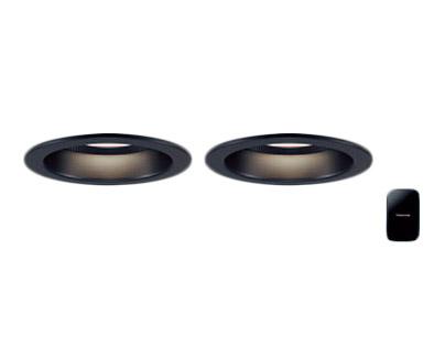 XAD3150LLB1スピーカー付LEDダウンライト Bluetooth対応 ワイヤレス送信機・親器・子器セット高気密SB形 埋込φ100拡散マイルド 調光 電球色 美ルック 浅型10H白熱電球100形1灯相当Panasonic 天井照明 住宅用 居間・リビング向け