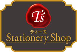 ティーズ文具:文具専門店として商品紹介させていただきます。