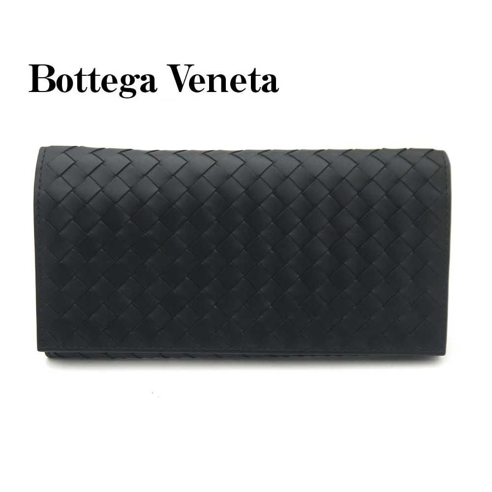 ボッテガ・ヴェネタ/BOTTEGA VENETA メンズファスナー付き長財布 イントレチャート ブラック 577559-v4651-1000【即発送可能】