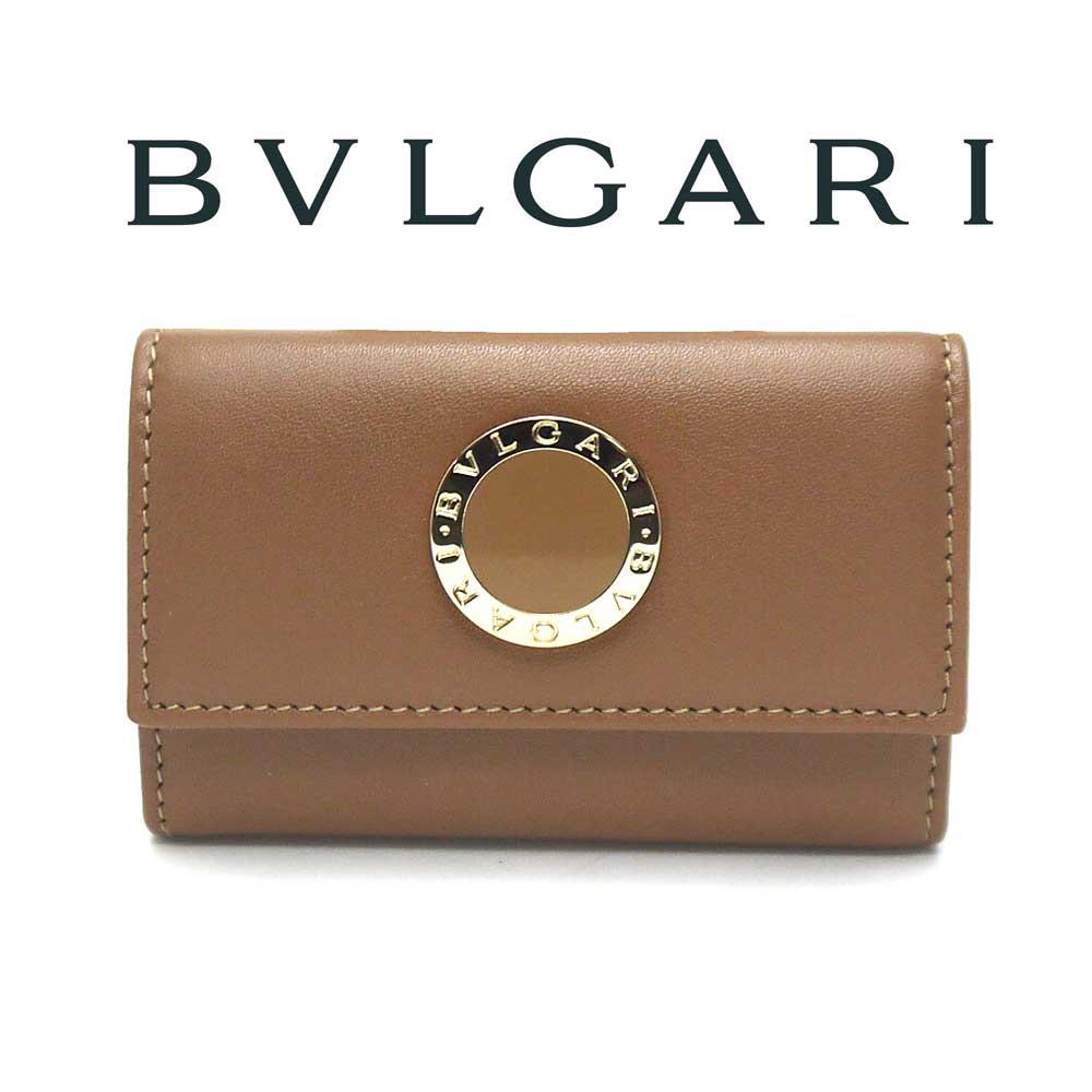 ブルガリ/BVLGARI 6連キーケース BB COLORE コローレ 33068 WALNUT