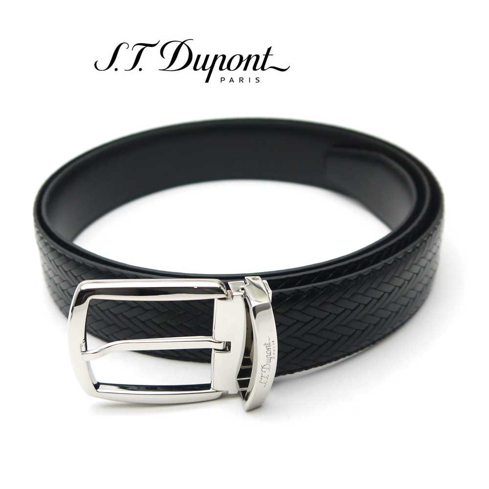 S.T. Dupont・デュポン ベルト 8210157 リバーシブル