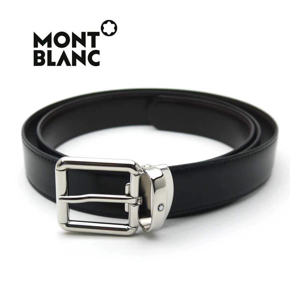 モンブラン/MONT BLANC メンズリバーシブルベルト 112961【新品】【送料無料】