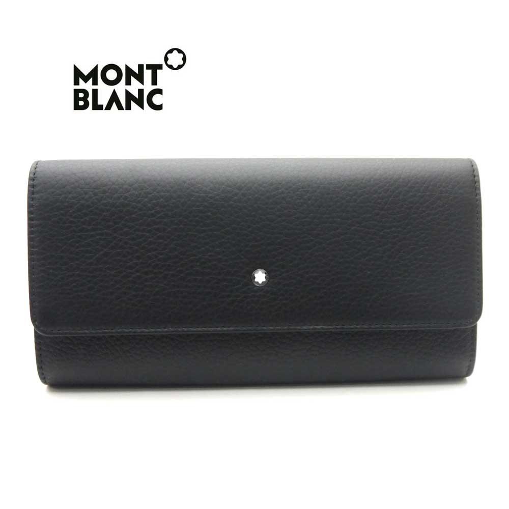 モンブラン/MONT BLANC ファスナー付き長財布 114469・ブラック【新品】【送料無料】