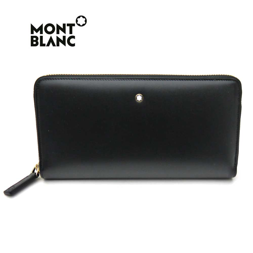 モンブラン/MONT BLANC ファスナー付きラウンド長財布 114532・ブラック【新品】【送料無料】