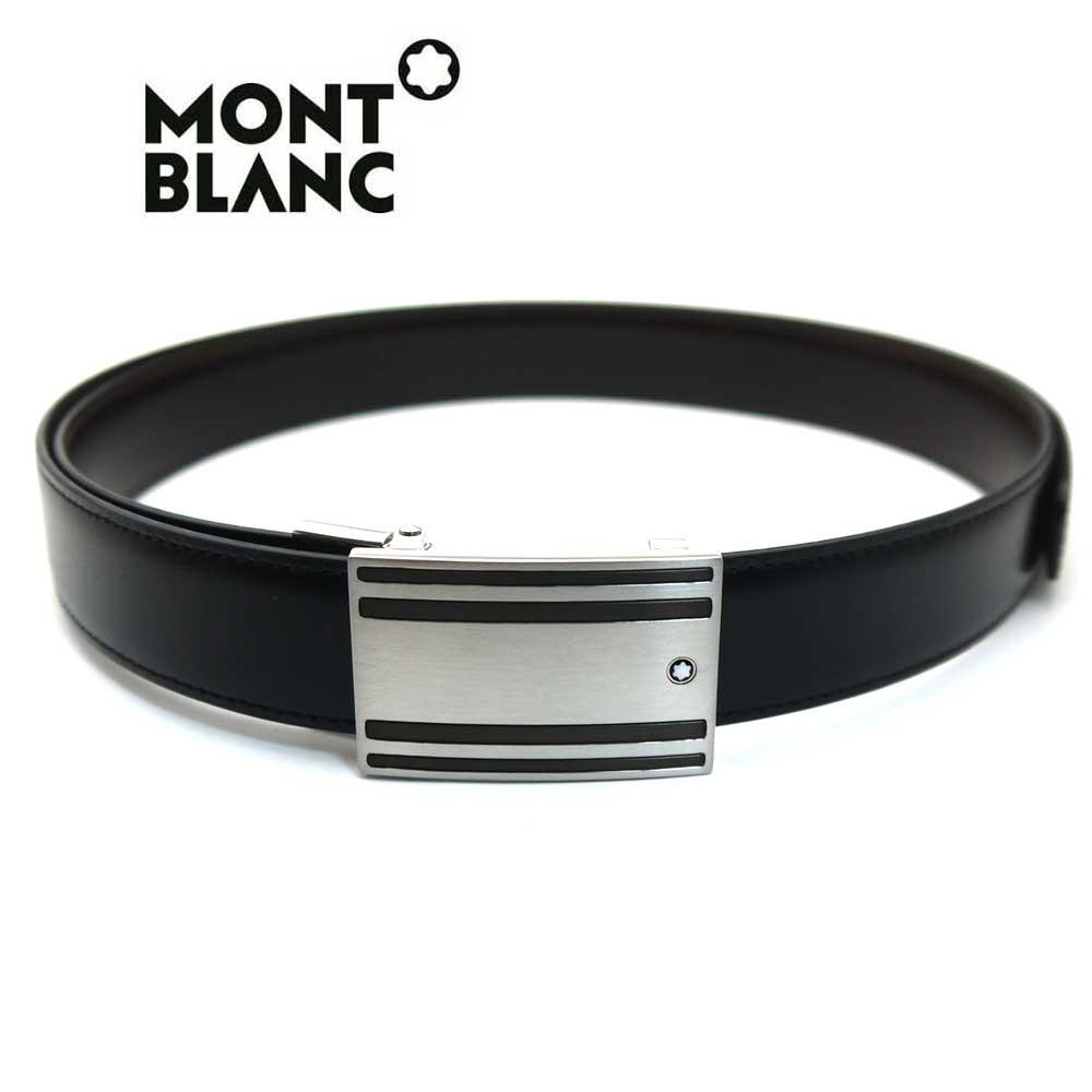 新品 送料無料 モンブラン MONT 115478 BLANC ストッパータイプ セール品 メンズリバーシブルベルト セール商品