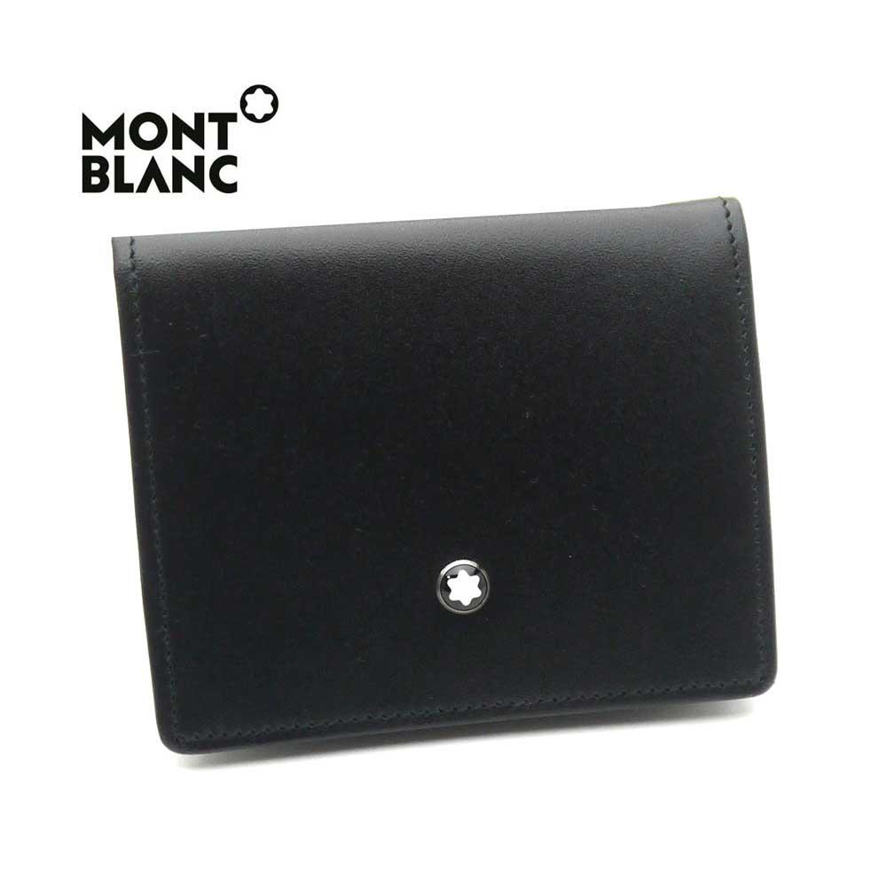 モンブラン/MONT BLANC 小銭入れ 14877・ブラック【新品】【送料無料】