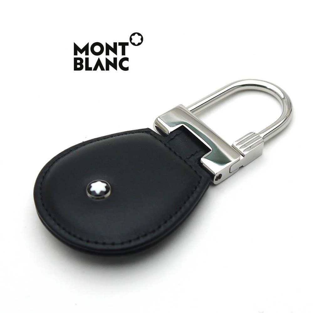 モンブラン/MONT BLANC キーリング キーホルダー 14085・ブラック【新品】【送料無料】