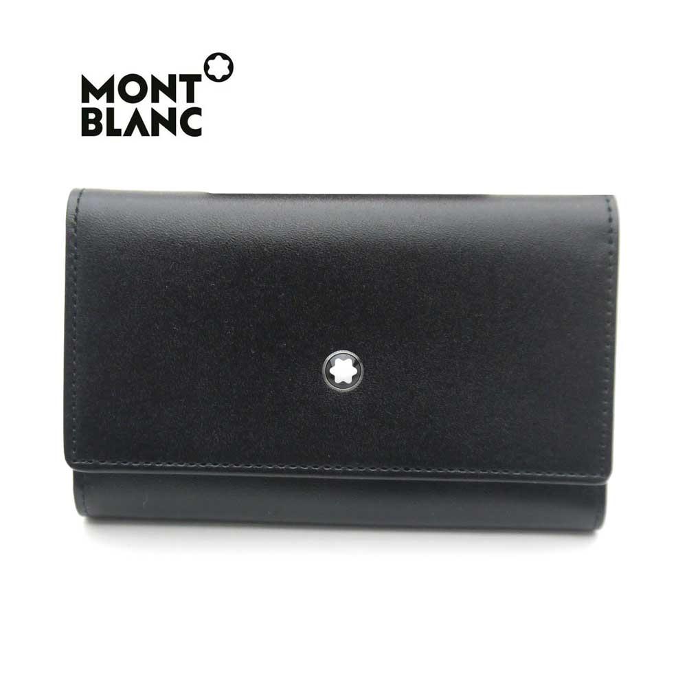 モンブラン/MONT BLANC 6連キーケース 7161・ブラック【新品】【送料無料】