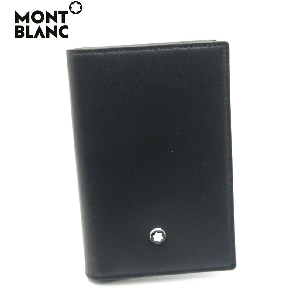 モンブラン/MONT BLANC 名刺入れ カードケース 7167・ブラック【新品】【送料無料】
