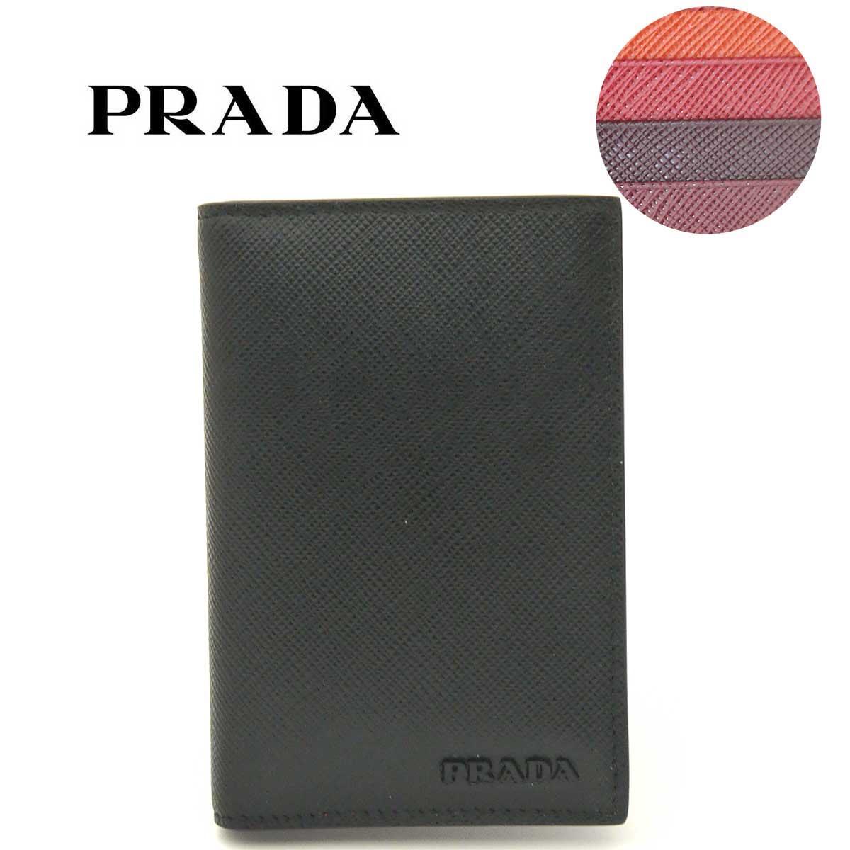 プラダ/PRADA カードケース サフィアーノ ビコローレ 2MC101 ZLP F0ME5 ブラック【即発送可能】