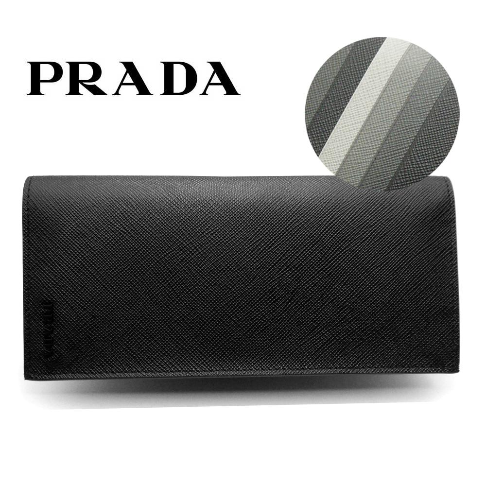 新品 特売 送料無料 おトク プラダ PRADA メンズ ファスナー付長財布 サフィアーノ F0002 ブラック ZLP 内側マルチカラー 2MV836 即発送可能