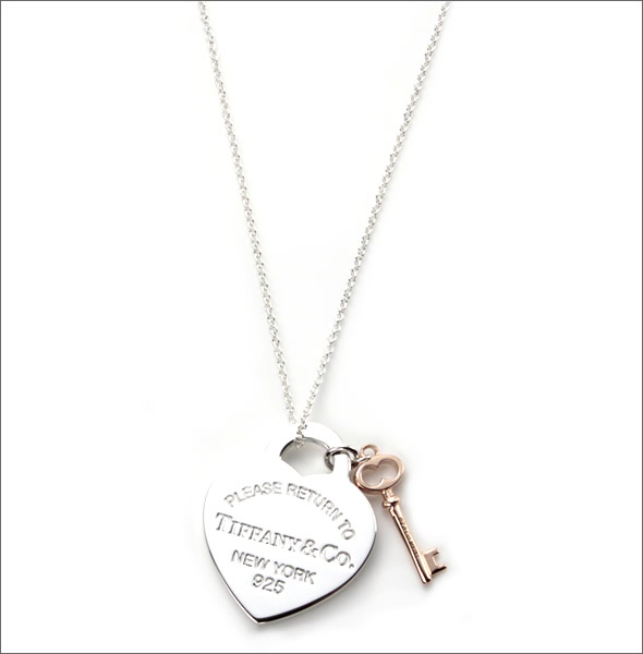 1a2151e38 Tiffany /TIFFANY &CO necklace RTT return to Tiffany heart key pendant  necklace medium ...