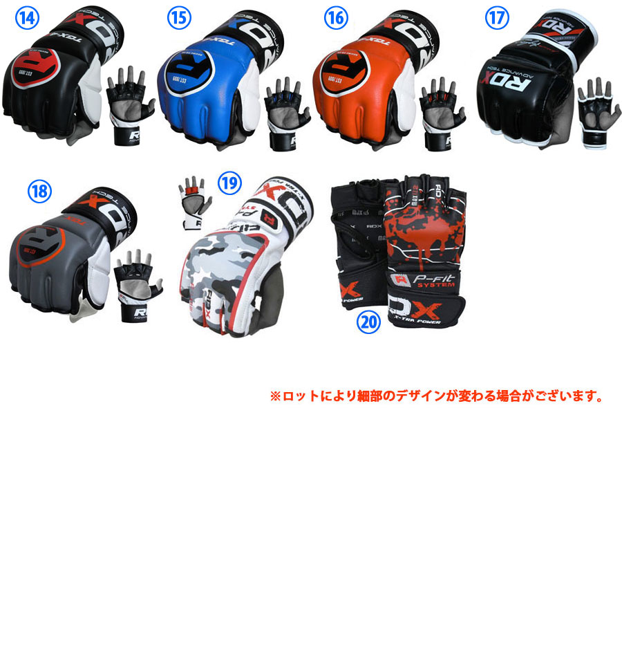 Prompt delivery and small parcel service shipping \350 RDX ファイトグローブ
