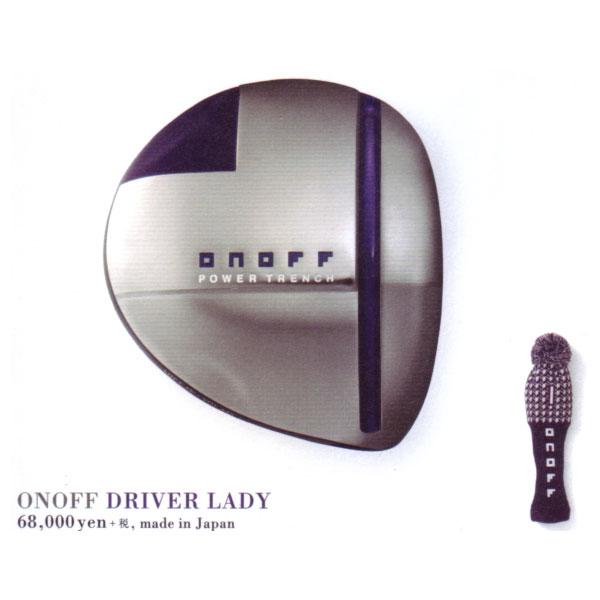 (価格最低保証付き)ONOFFオノフレディ LP418D ドライバー特注カラーもございます