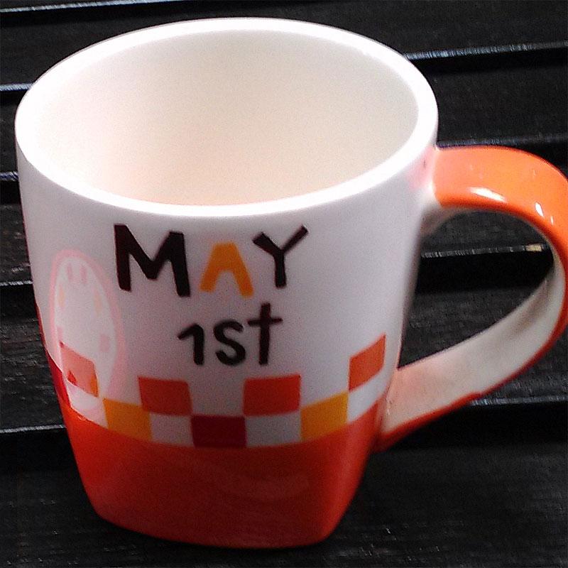☆送料無料☆ 当日発送可能 海外取り寄せ品 陶器製 誕生日バースデー マグカップ1個 新作製品、世界最高品質人気! アニバーサリー