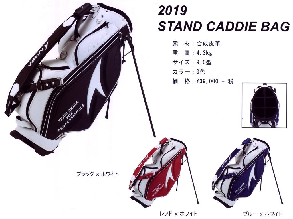 AKIRA アキラ 2019 スタンドタイプキャディバッグ 9型(プレゼント付き)