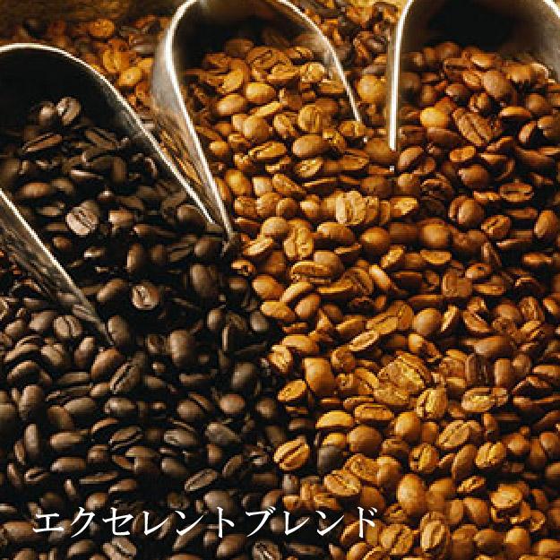 """マイスターの自信作 ブレンドコーヒー 日本正規品 珈琲 コーヒー豆 食べ物 プレゼント 実用的 食品 お取り寄せ ギフト 誕生日 高級 お歳暮 御歳暮 お歳暮ギフト 100g お祝い 高級コーヒー 誕生日プレゼント 40代 送料無料新品 贈り物 エクセレントブレンド お試しサイズ 自家焙煎 歳暮 内祝い 30代 御歳暮ギフト 50代 ワンランク上のブレンド""""極""""シリーズ"""