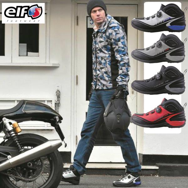 スニーカー メンズ レディース バイクシューズ elf エルフ シンテーゼ16 synthese16 黒 エルフ16 EL016