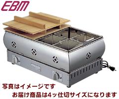 江部松商事/EBM 18-8 電気おでん鍋 8寸 4ッ仕切 0876000 (電気式・業務用)02P30May15