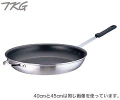遠藤商事/TKG セレクト アルミ フライパン45cm AHL-M345 (ガス火用・ハードコーティング加工)02P30May15