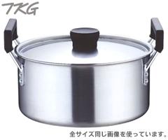 遠藤商事/TKG クラッド 実用鍋30cm AZT-5703 (電磁調理器対応・IH対応・両手鍋・業務用・厨房用品)02P30May15