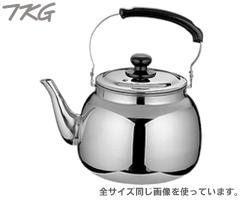 遠藤商事/TKG 18-8 湯沸かし 10L EKT-5905 (10リットル・ケトル・ケットル・やかん・大容量・大型・業務用・厨房用品)02P30May15