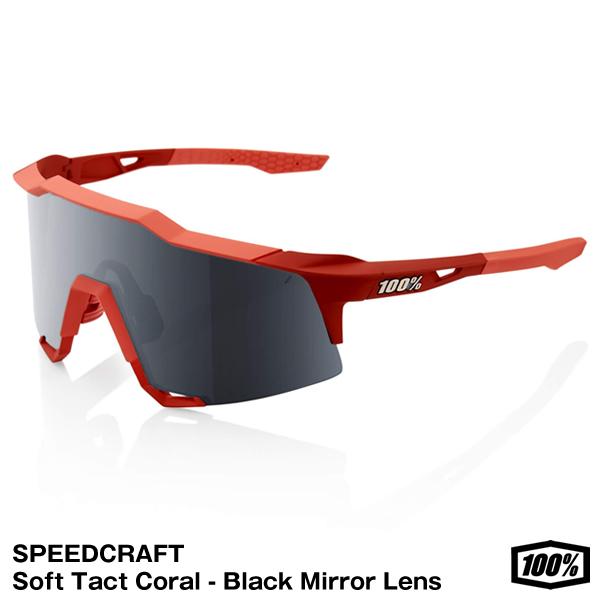 【あす楽対応】100%(ワンハンドレッド) 61001-068-61 サングラス SPEEDCRAFT Soft Tact Coral - Black Mirror Lens